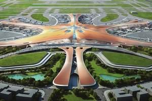 服务直通!29家机场试点中转客跨企行李直挂