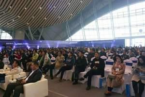 第二届中国国际旅游景区装备博览会将于11月29日-30日在合肥举办