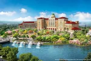 全球首家环球主题度假酒店亮相北京环球度假区