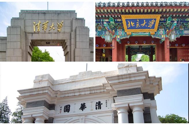 北京抖音很火的网红打卡景点,几月份去北京比较合适?