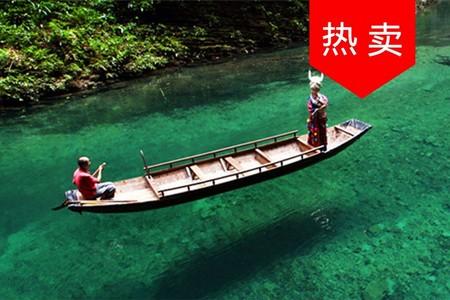 湖北恩施 鶴峰 屏山峽谷一日游 玻璃湖 懸浮船 非躲避峽