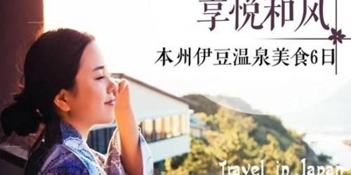 全日空直飞,青岛到日本高端6日游,全程五星酒店畅玩大阪影城一整天