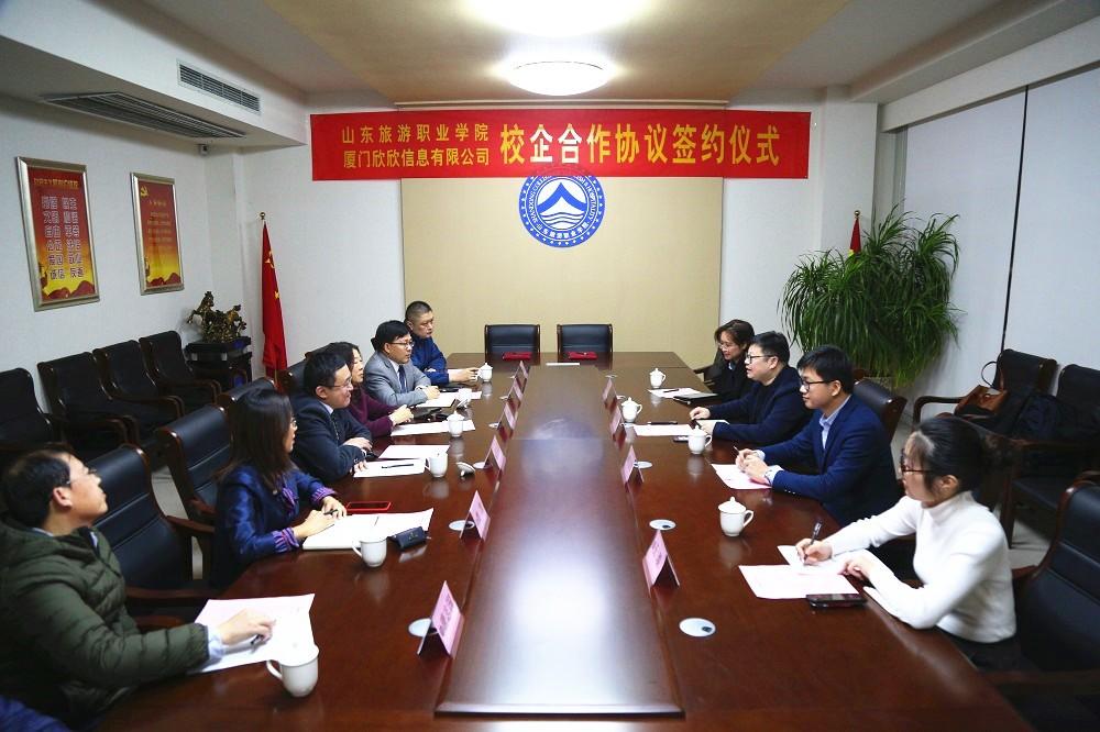 """欣欣旅游启动""""CNCN旅游人才计划"""",助力文旅产业高效发展"""