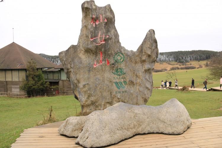 重庆仙女山适合几月去,好玩吗,重庆仙女山旅游攻略