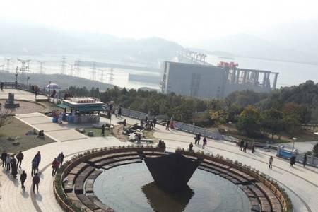 重庆到长江三峡世纪宝石下水单程4日游