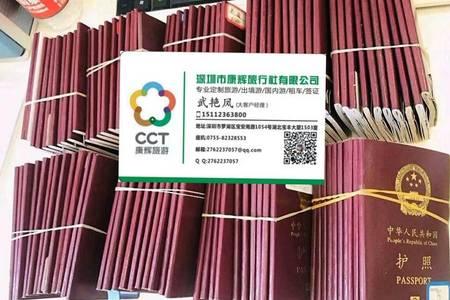 缅甸签证 缅甸商务签 缅甸包签代办 签证电话13316457337