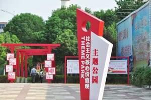 林焕杰:主题公园品牌扩张三大策略