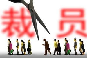 OYO将在全球裁员5000人,中国市场约占3000人