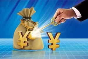 中国国旅拟5.42亿元受让港中旅财务公司20%股权