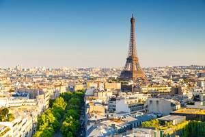 世界旅游组织巴黎会议因新冠肺炎疫情已取消