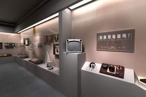 线上博物馆,那些值得关注的细节
