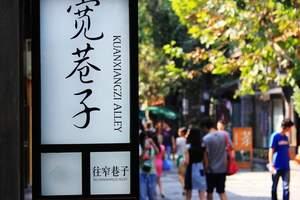 四川出台15条措施促进文化和旅游产业稳步发展
