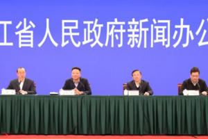 浙江面向游客发放10多亿元文旅消费券