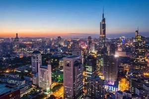 南京将在有条件事业单位试行2.5天休息制度