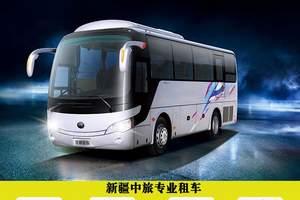 全新37座金龙空调旅游车-新疆旅游租车多少钱一天