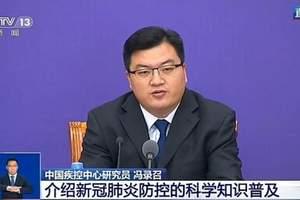 五一假期可不可以小范围旅游? 中国疾控中心回应