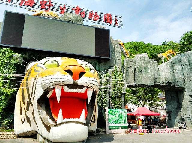 栾川竹海野生动物园怎么样?门票价格、优惠政策、游玩路线