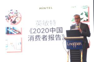 第十一届中国酒店与度假村发展高峰论坛在上海顺利召开