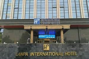平谷蓝帕酒店地址?平谷蓝帕酒店多少钱一晚上?