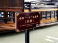 北京出发红色景点-Betway Sports一大会址-嘉兴南湖红船红色双高三天