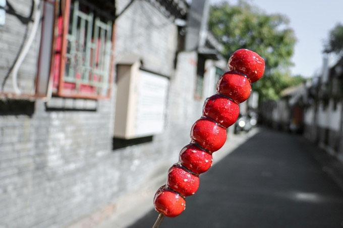 散客旅游北京攻略,北京散客旅游,北京散客拼团