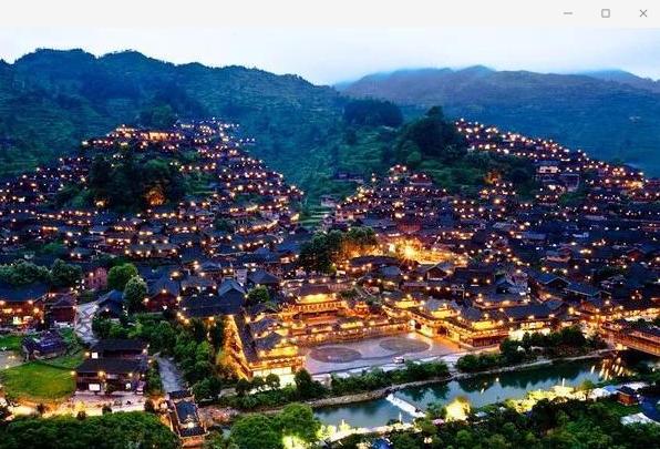 贵州旅游报价贵州6日游,贵州六日游旅行社报价,