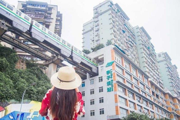重庆中老年旅行团,重庆老年旅游团报价表