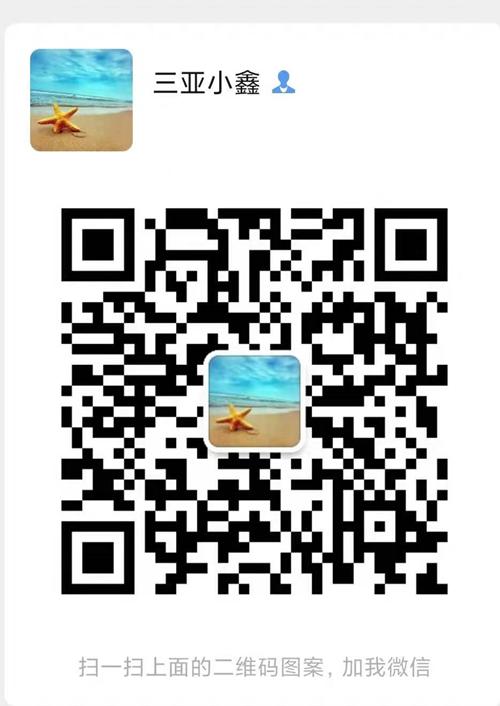 图片_20210906113